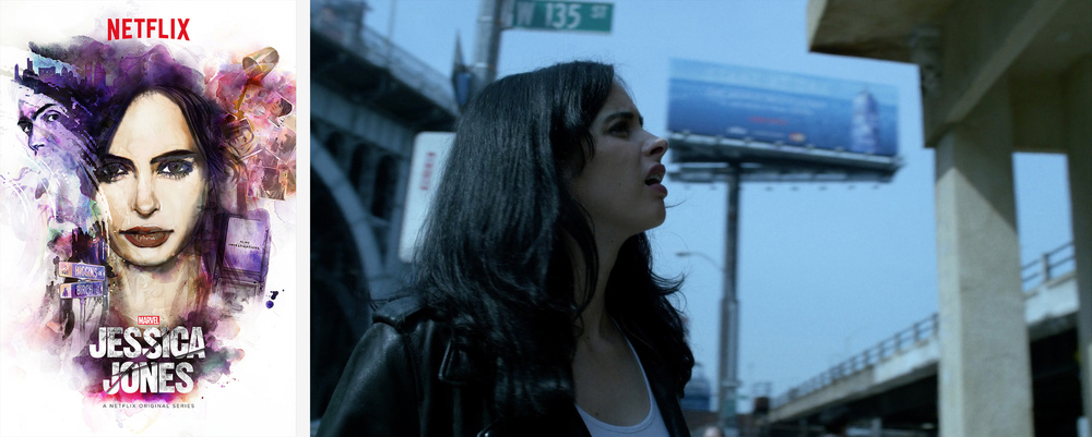 Outdoor billboard made a brief cameo in Netflix's  Jessica Jones – S1: E11