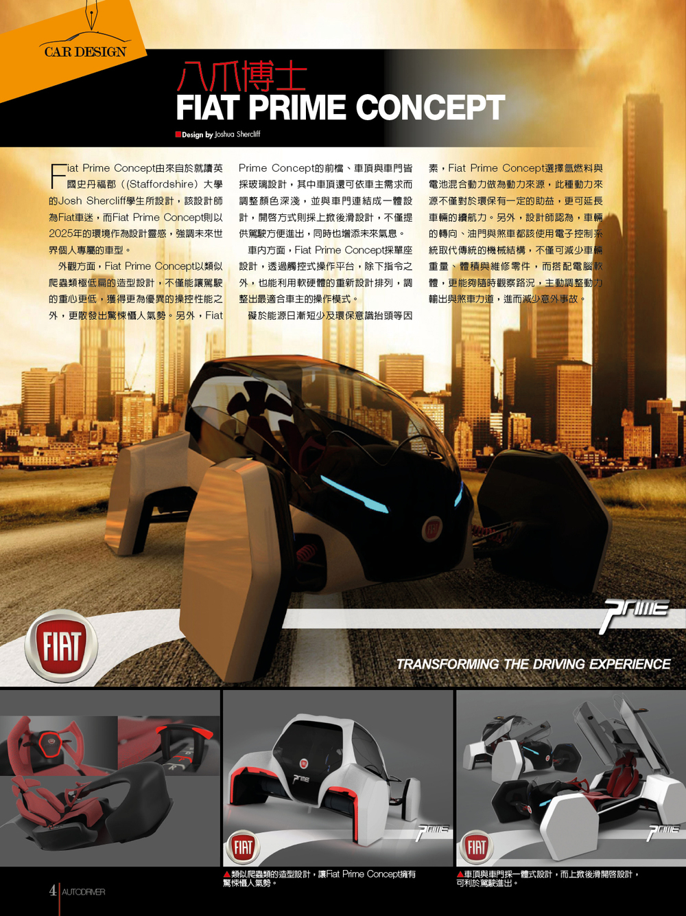04-192-Design-L4p3.jpg