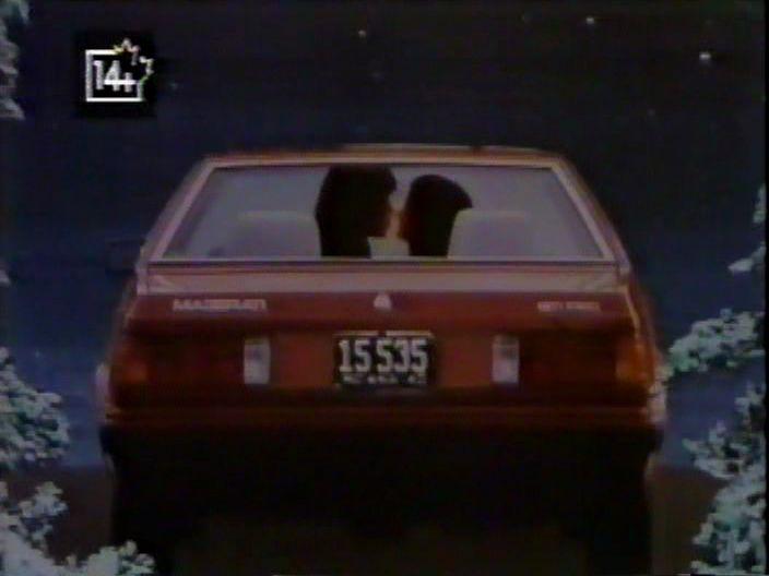 1983-05-07-2.jpg