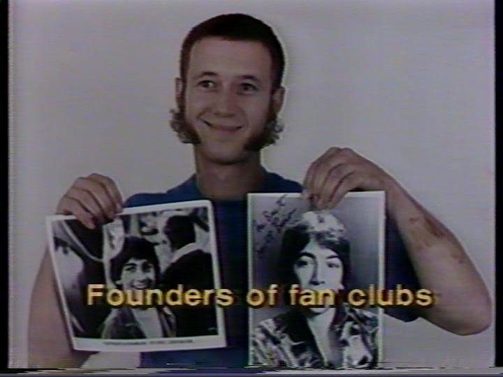 1984-10-20-289.jpg