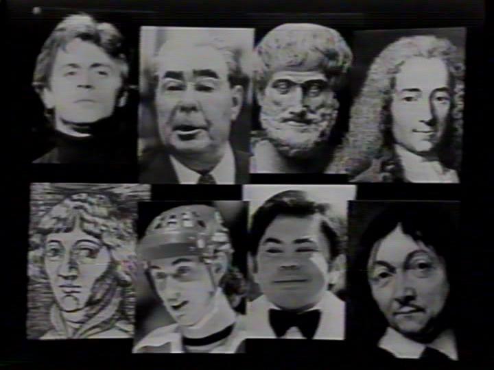 1984-11-10-198.jpg