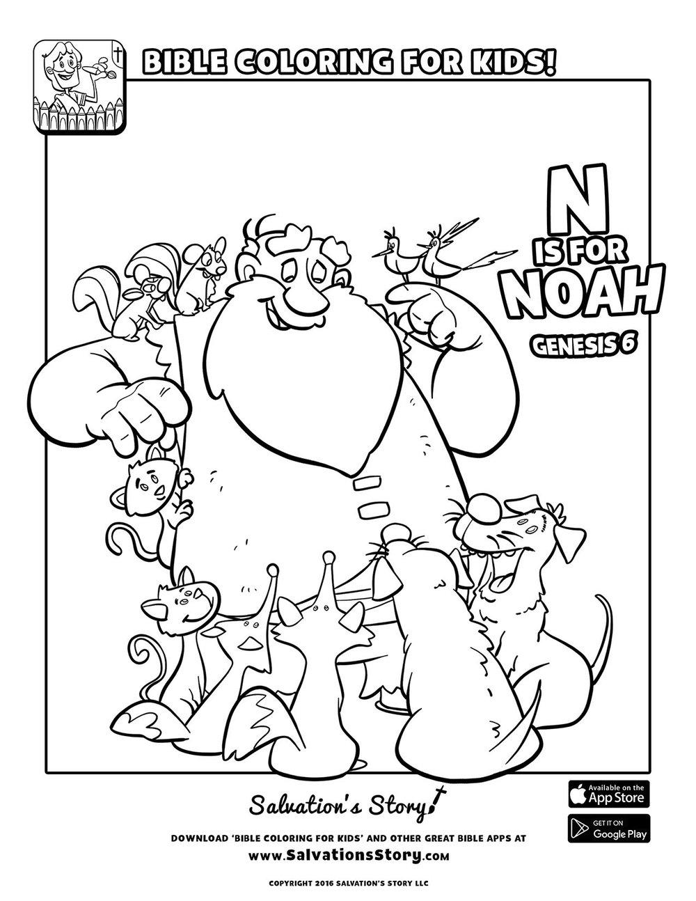 N is for Noah.jpg