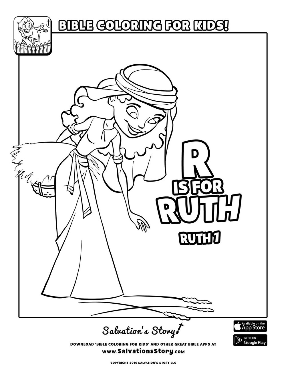 R is for Ruth.jpg
