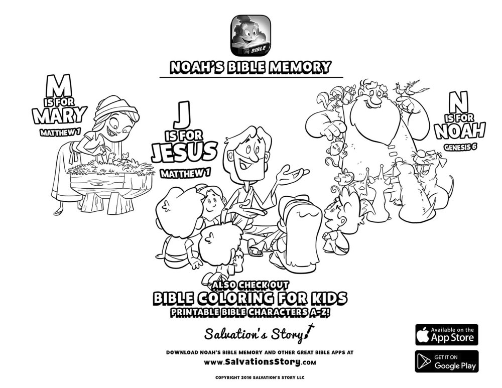 Salvations Story - Bible Memory  Bible Coloring Pages.jpg