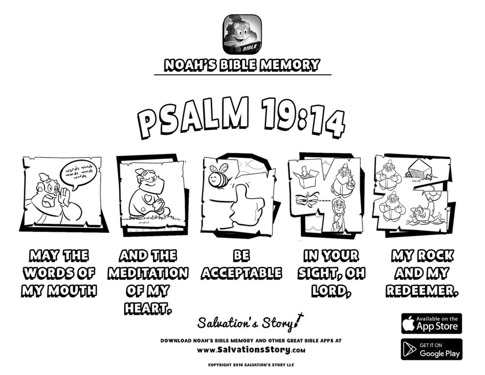 Salvations Story - Bible Memory  Psalm 19-15.jpg