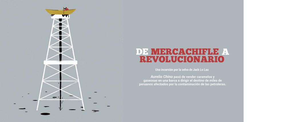 AurelioChino PWEB.jpg