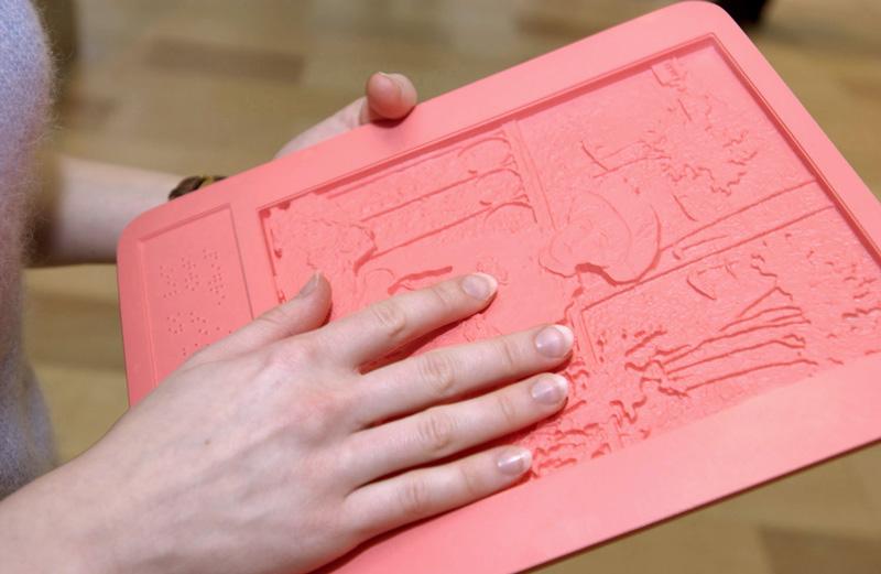 Tactiles Haelo Design