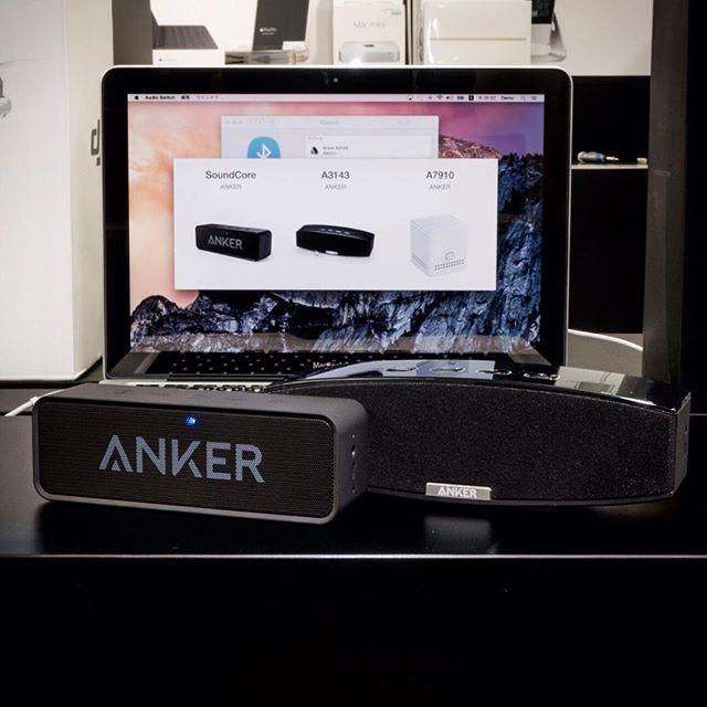 話題のANKERポータブルスピーカーの展示を開始しました。小型で長時間稼働する3つのスピーカーをお聴き比べいただけます! 当店独自開発の OS X アプリケーション 「AudioSwitch」(スタッフが気まぐれで作った)により、スムーズにスピーカーを切り替え出来ます! ぜひご来店下さい!
