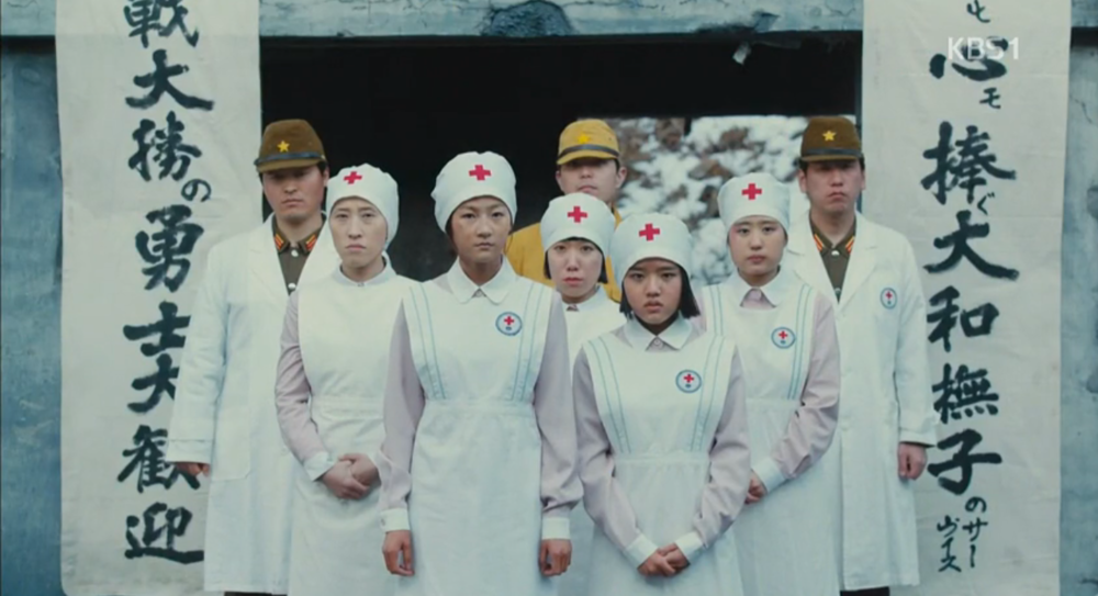 Victims dress up as nurses to hide the operation of comfort stations ( Snow Road )