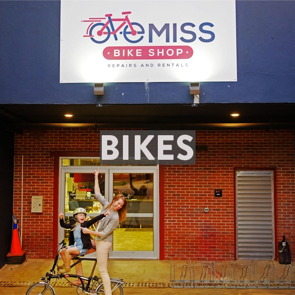 Bike rentals, tours and local bike shops