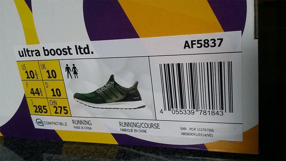 adidas-ultra-boost-base-green-photos-07.jpg