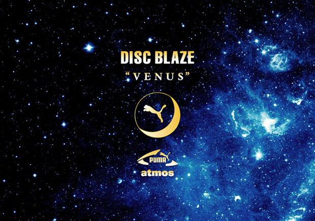 atmos-puma-disc-blaze-venus-5.jpg