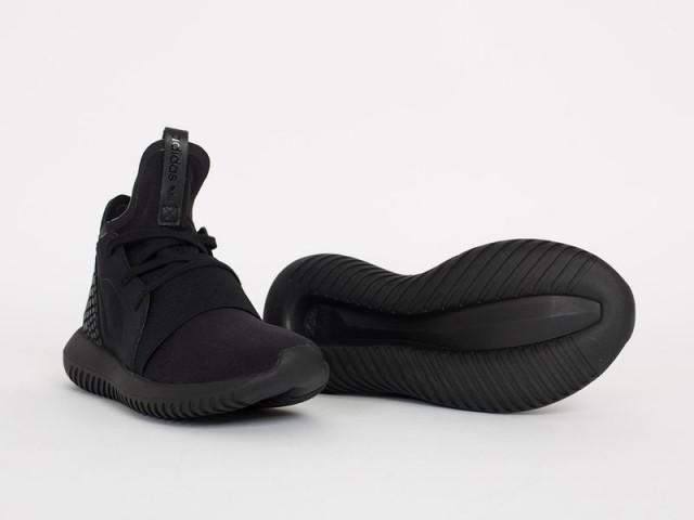 adidas-tubular-defiant_02-e1446833294415.jpg