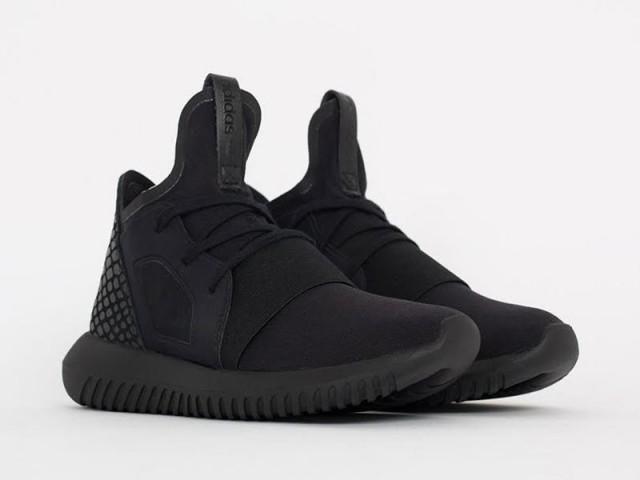 adidas-tubular-defiant-e1446833329590.jpg