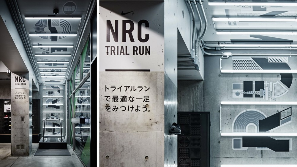 nike-opens-first-running-concept-store-in-tokyo-02-1600x900.jpg