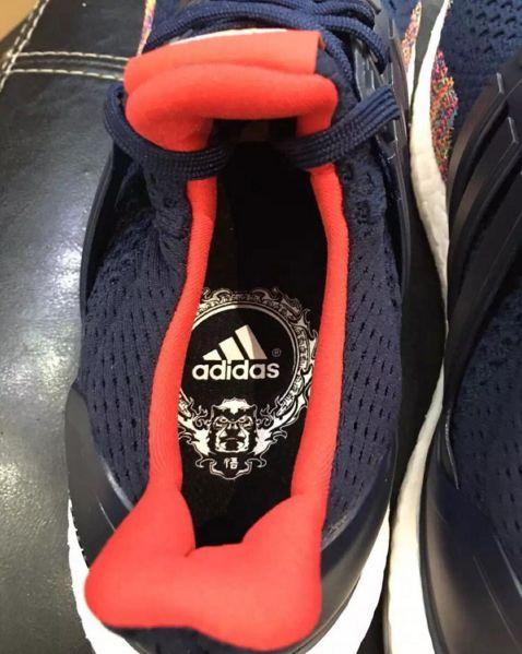 adidas-Ultra-Boost-21.jpg