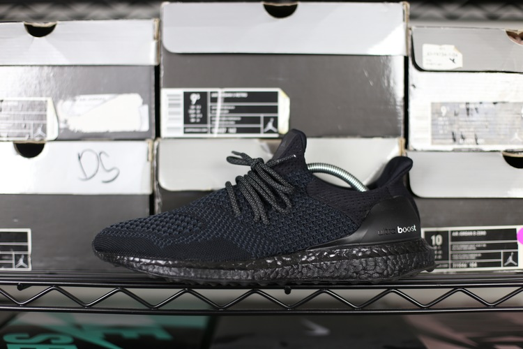 Ultra Boost Remove Cage
