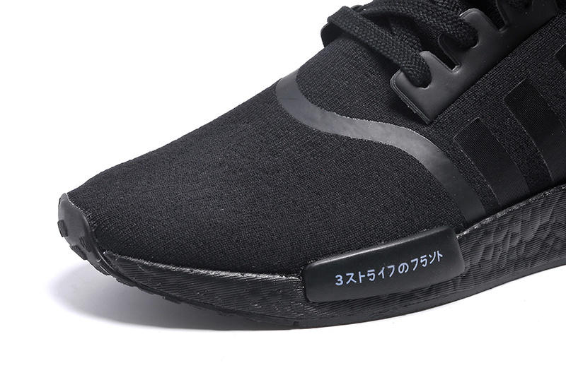 adidas-nmd-runner-japan-black-boost-2_o2z0y7.jpg