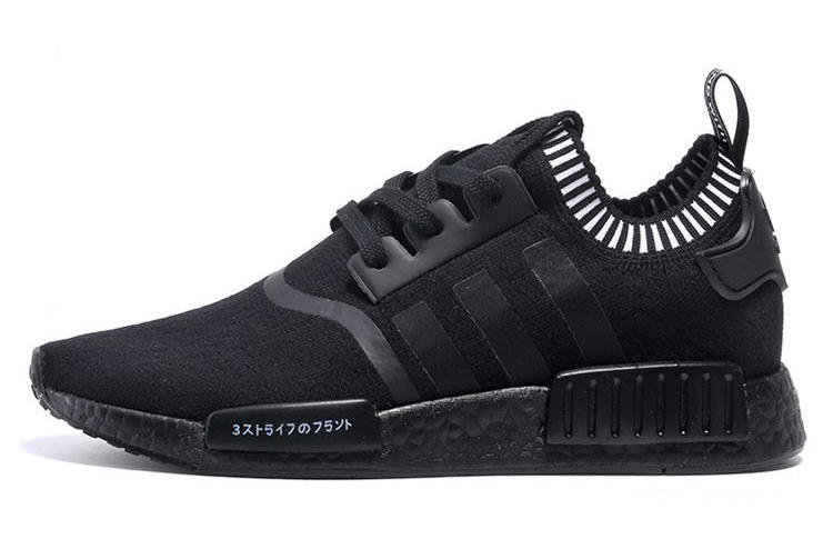 adidas boost nmd black