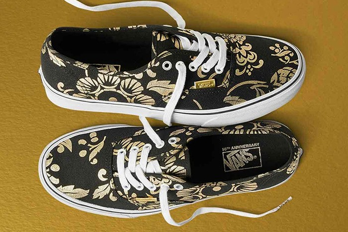 VANS-50TH-ANNIVERSARY-GOLD-COLLECTION4-700x468.jpg