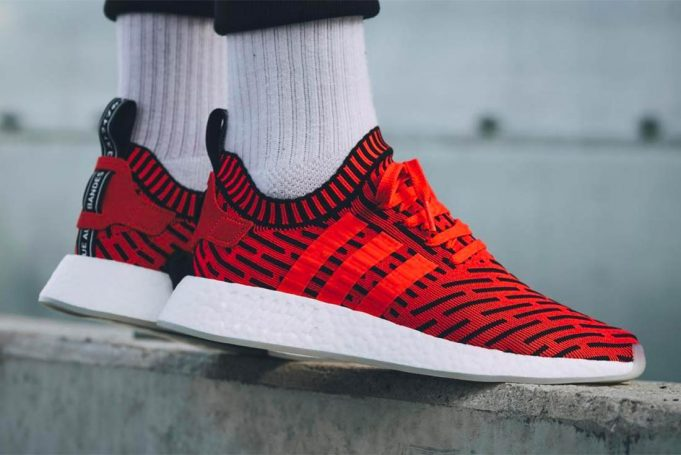 Now Available Adidas Nmd R2 Primeknit Core Red Sneaker Shouts