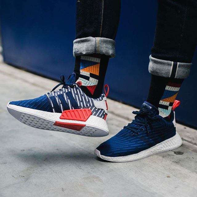 Now Available: adidas NMD Primeknit