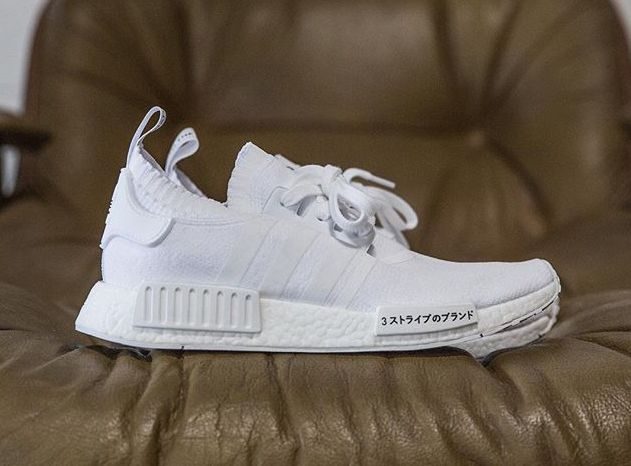 white nmd r1 pk buy clothes shoes online