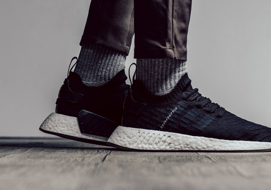 Now Available Adidas Nmd R2 Pk Japan Black Gum Sneaker Shouts