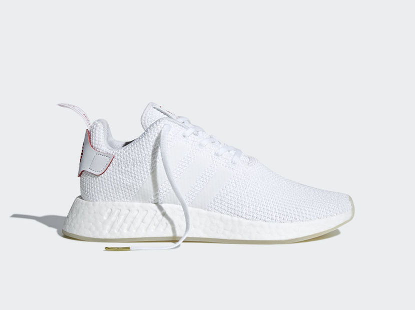 premium selection 3d9e4 6d541 Now Available: adidas NMD R2