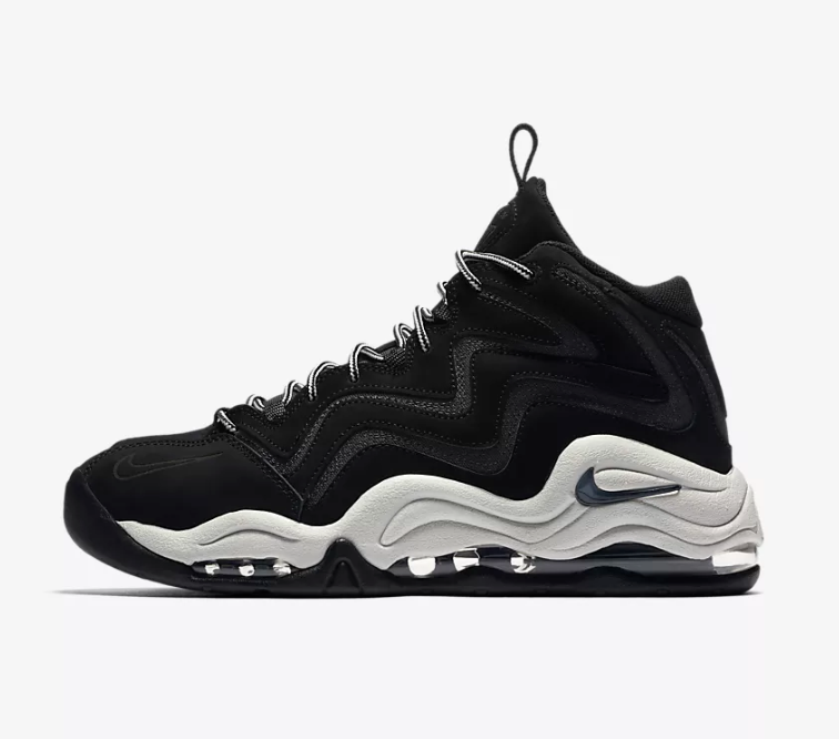 55a16c45c954 Now Available  Nike Air Pippen