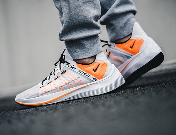 Now Available: Nike EXP-X14 SE \
