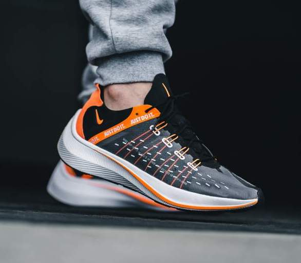 5a8ac56134414 Now Available  Nike EXP-X14
