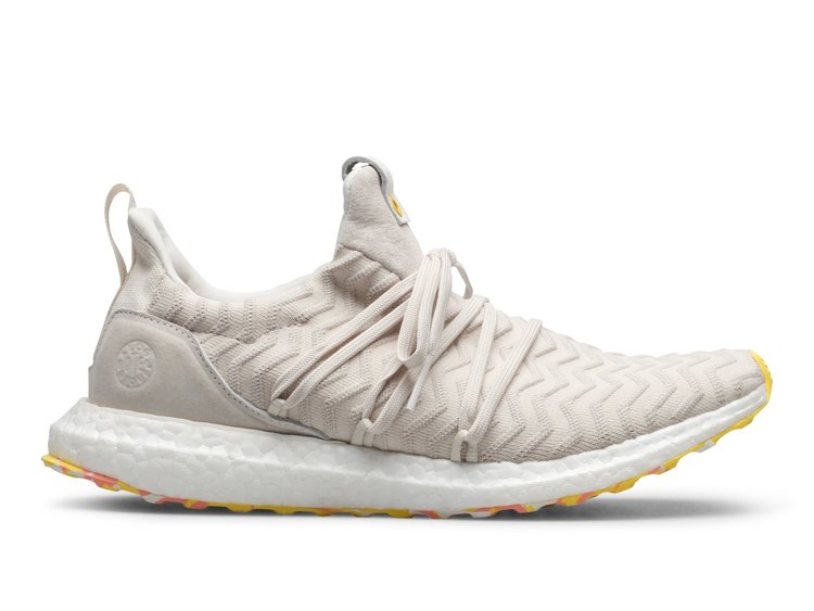 a24645022847 Restock  A Kind Of Guise x adidas Ultra Boost — Sneaker Shouts