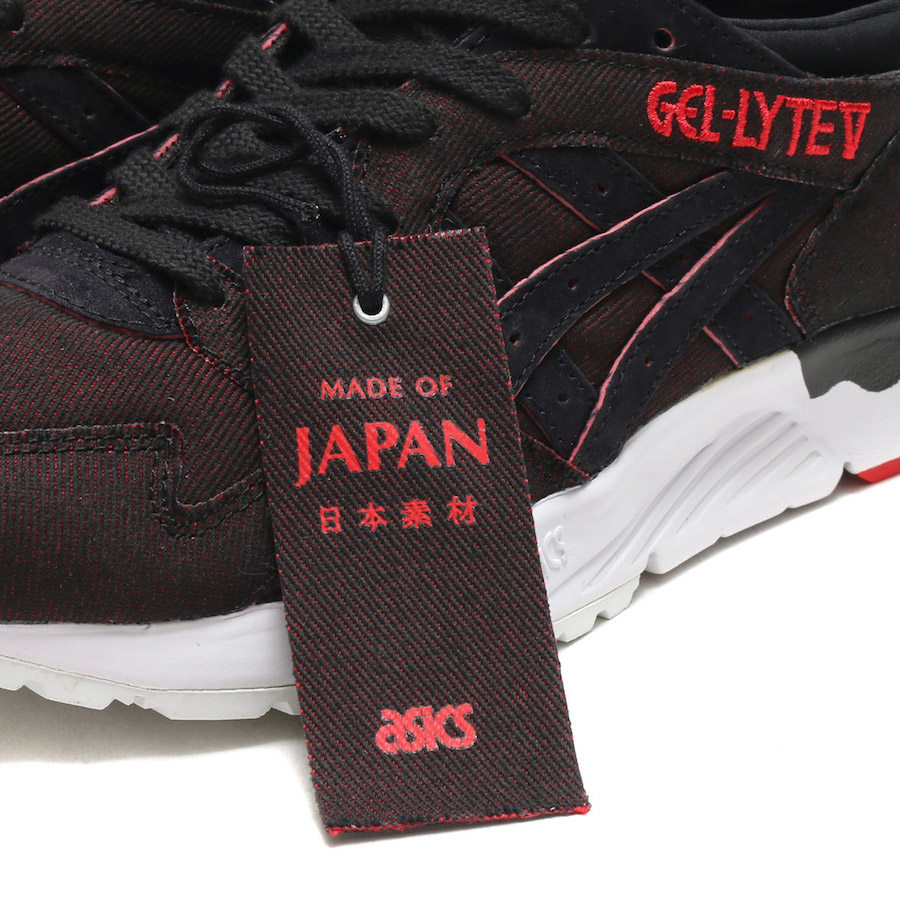 100% authentic 1dc43 b4cb3 On Sale: ASICS Gel Lyte V Denim