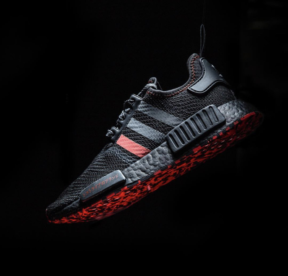 843a16675d4003 Now Available  ShoePalace x adidas NMD R1