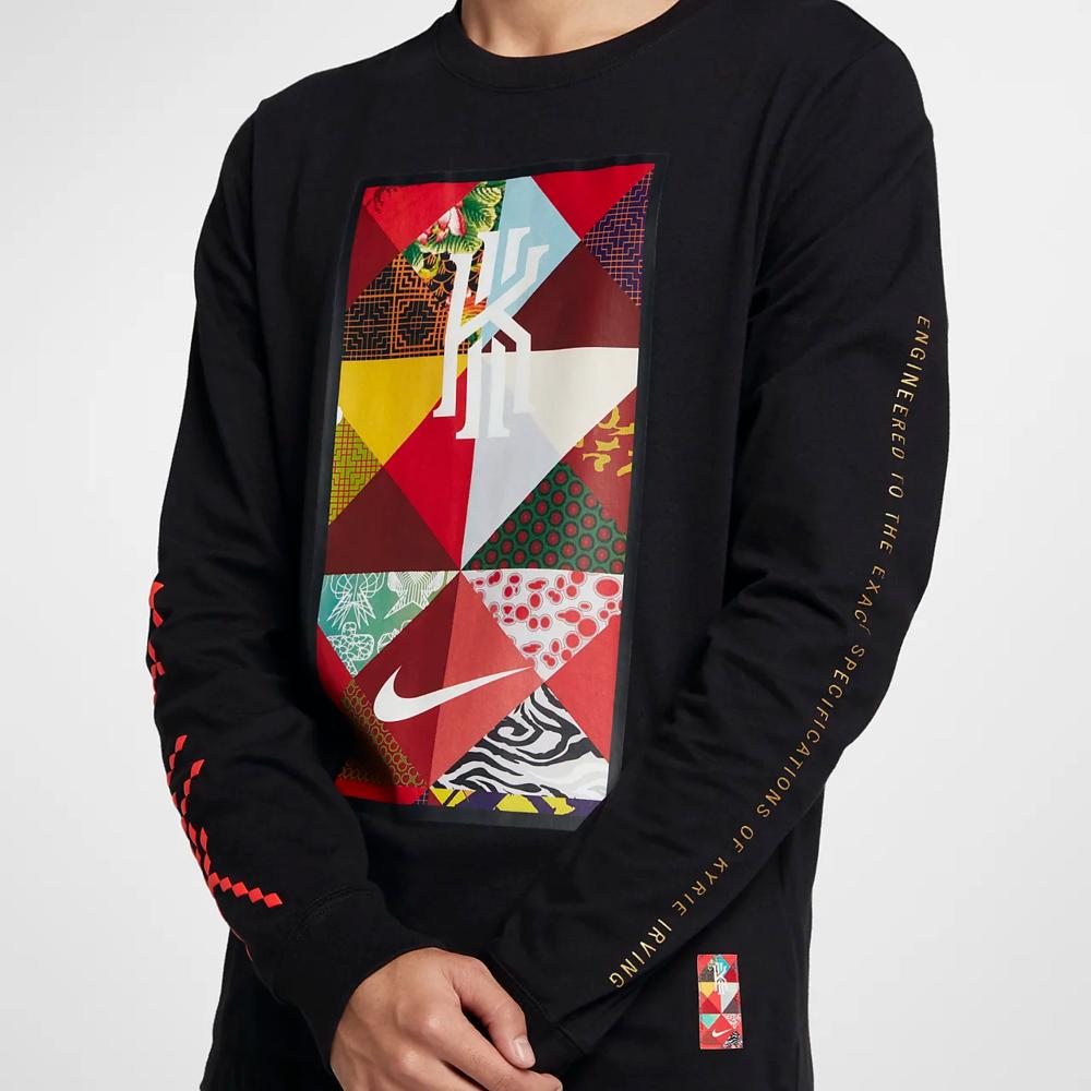 352e3d2a2882 Now Available  Nike Sportswear Kyrie