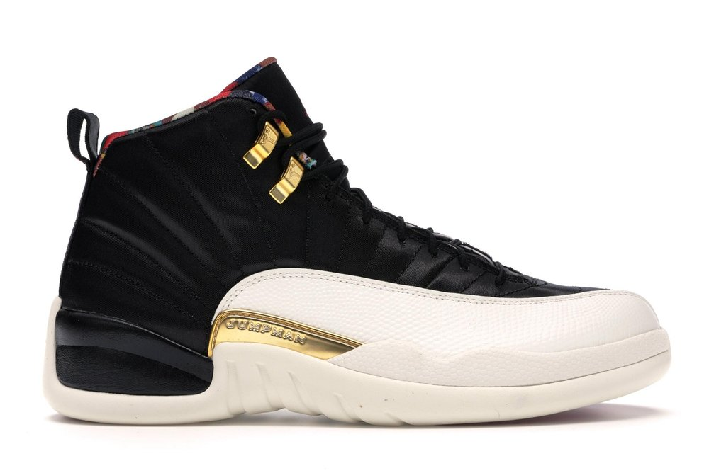 dd009fac8ab Restock: Air Jordan 12 Retro
