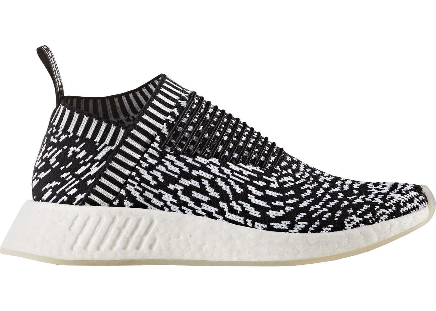 7ca5141783d On Sale: adidas NMD CS2 PK
