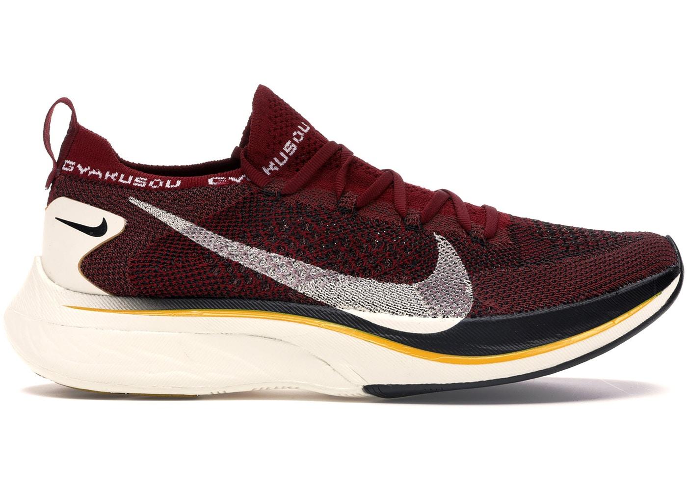 Gyakusou x Nike Vaporfly 4