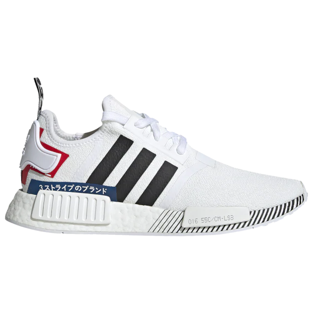 5dfdd34ac214 Now Available  adidas NMD R1 Japan