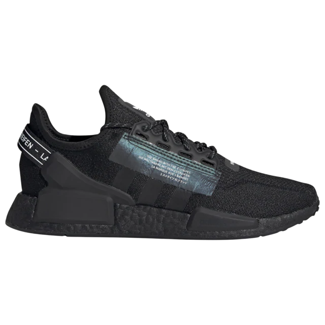 Now Available: adidas NMD R1 V2