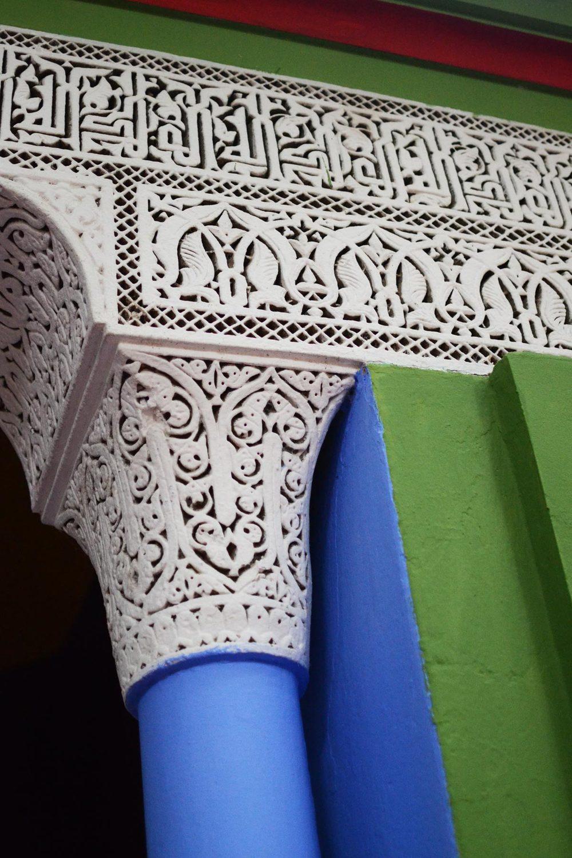 jardin_majorelle_house_detail2.jpg
