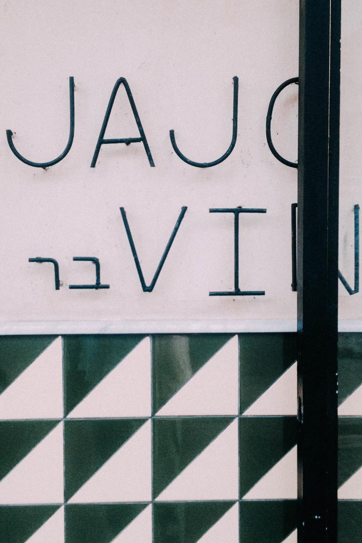 Tel_Aviv_Cafe_signs