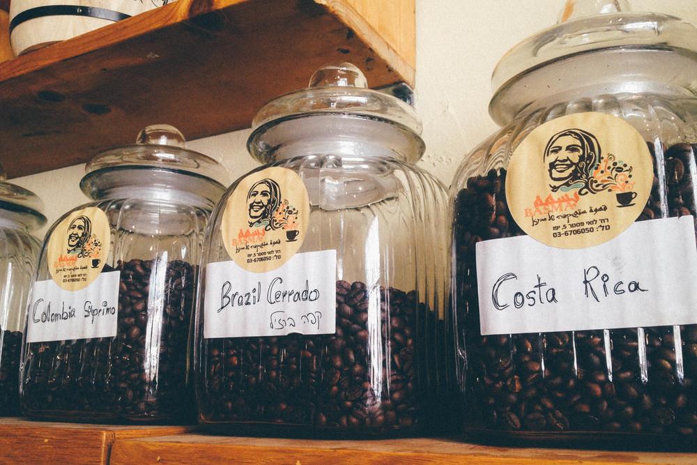 Jaffa_TelAviv_coffee