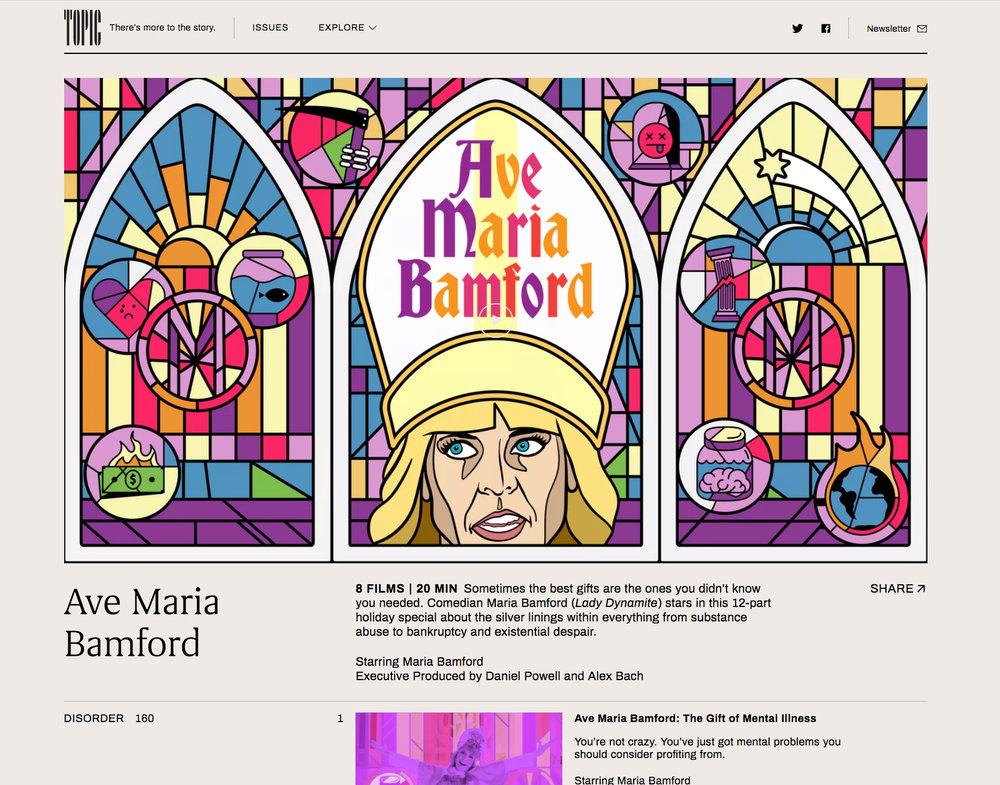 Maria-bamford-splash.jpg