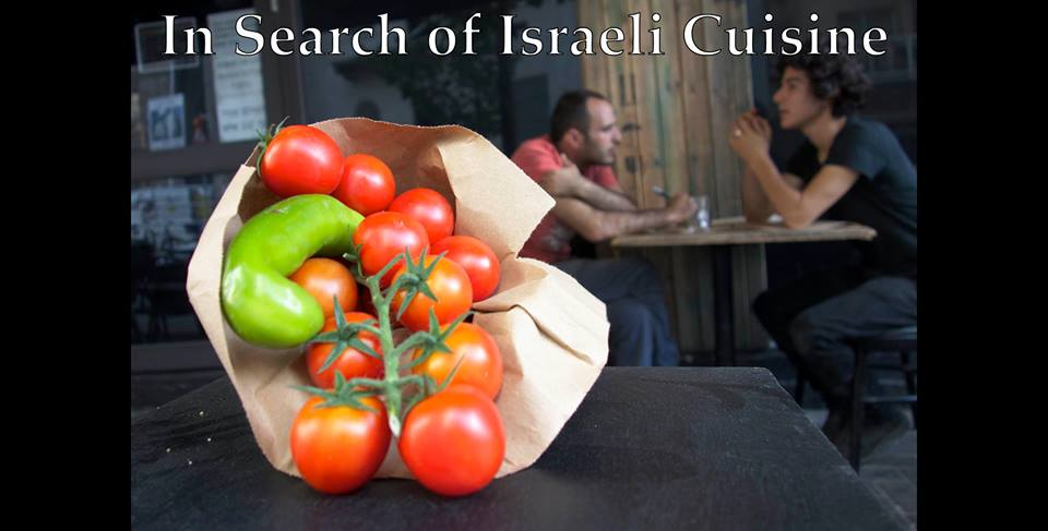 In Search of Israeli Cuisine Film