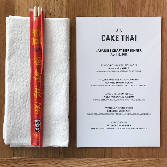 Cake Thai Beer Dinner menu