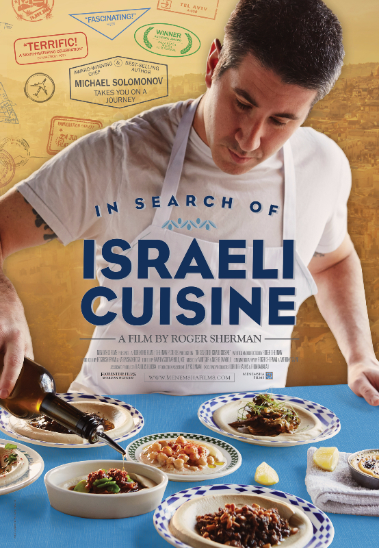 In Search of Israeli Cuisine Film Miami