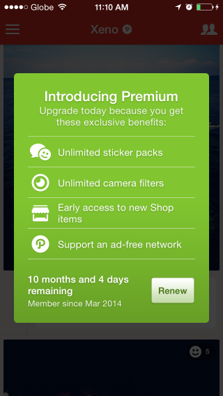 Support Path by purchasing Premium.