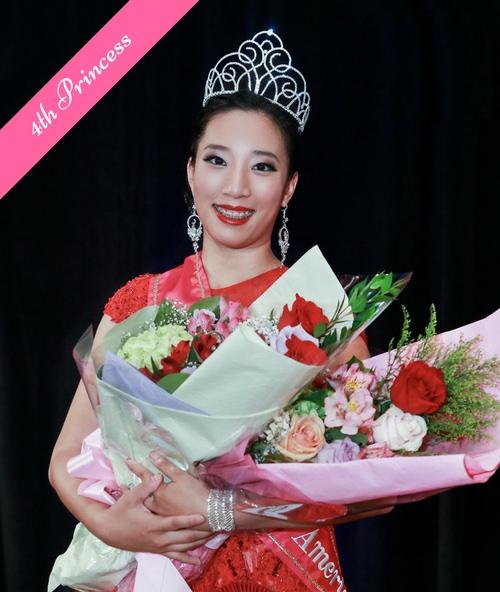 Charlene Chang